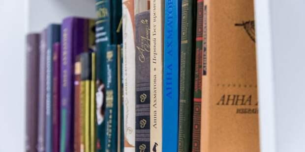 Читальня в Войковском продлила приостановление предоставления услуг лицам старше 65 лет