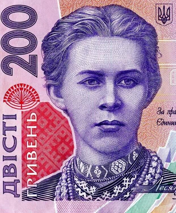 Как гривна Донбасс отрезала. Украинский «плач на финансовых развалинах»