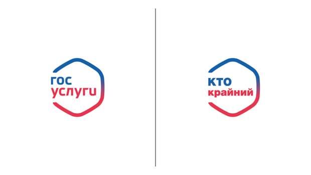 Небольшие доработки известных логотипов Логотип, Дизайн, Юмор, Ребрендинг, Длиннопост