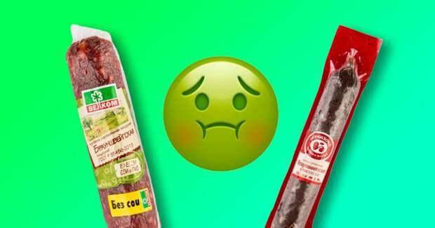 5 худших марок сырокопченой колбасы, в которых нашли антибиотики