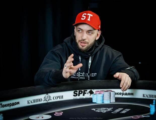 Популярный рэпер ST стал амбассадором Sochi Poker Festival