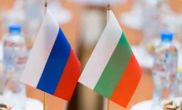 Россия прерывает сотрудничество с Болгарами, а всё из-за огромной пропаганды, достигшей своего пика