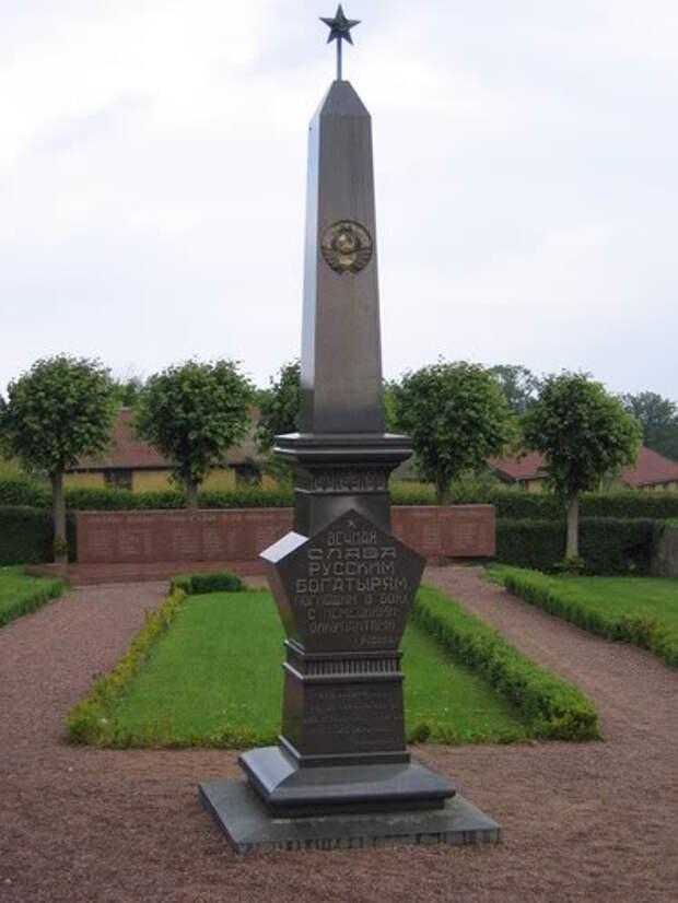 Памятник советским воинам на о-ве Борнхольм (город в городе Аллинг)