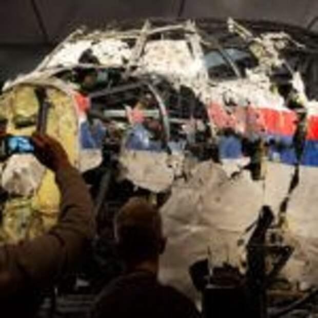 «Срочная отправка пилотов»: Эксперт раскрыл хитрость Украины с «похищением» пилотов рейса MH17