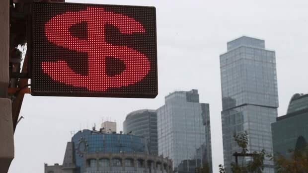 Глава АКРА объяснил, почему Россия не может полностью отказаться от доллара в торговых расчетах