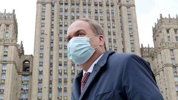 Посол Антонов прибыл в российский МИД