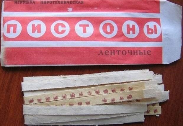 20 небезопасных вещей, которые делали мальчишки в СССР