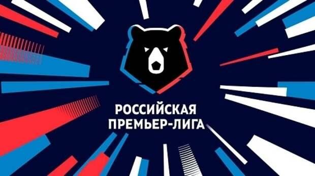 Президент РПЛ отреагировал на создание европейской Суперлиги