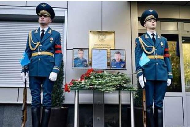 В Москве началась церемония прощания с главой МЧС Зиничевым