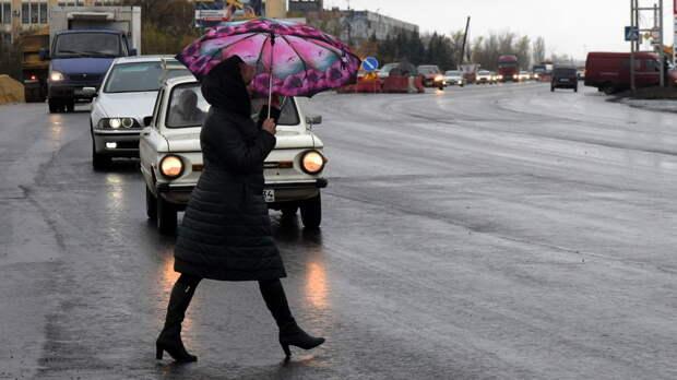 Дождливые ипрохладные выходные ждут жителей Ростова