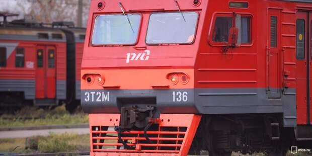 Несколько электричек Ленинградского направления отменят