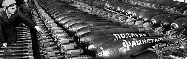СССР смог выпустить больше оружия, чем Германия. Фото: ТАСС