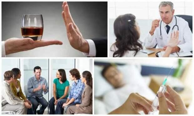 Способы кодирования от алкоголизма