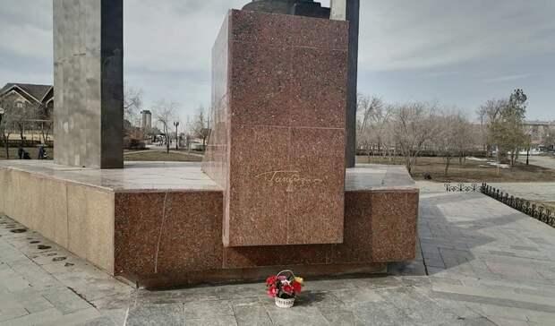 В Оренбурге восстановили постамент памятника Юрию Гагарину