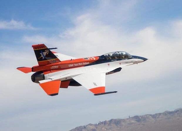 У американцев появился новый X-самолет