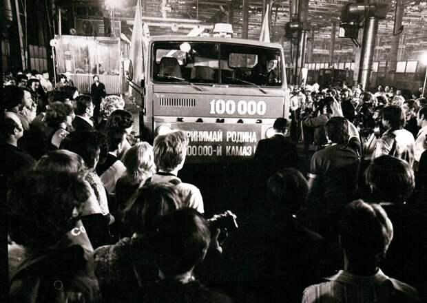 «КАМАЗу» потребовалось лишь три года для выпуска 100 тысячного грузовика