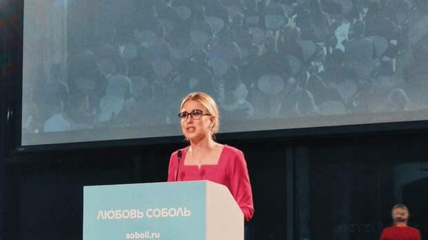 Ремесло: сторонники Навального поняли, что Соболь ломилась в чужую квартиру