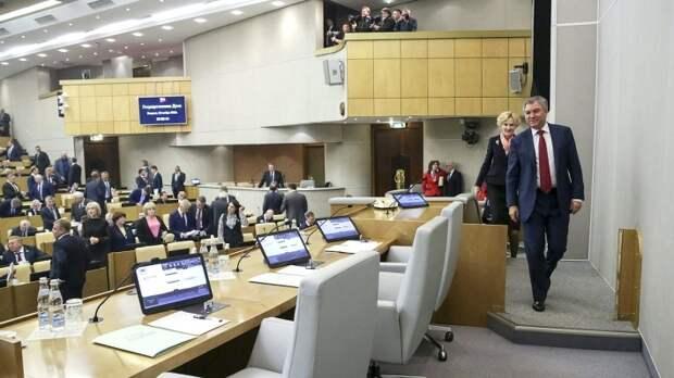 Госдума рассматривает проект бюджета на следующую трехлетку