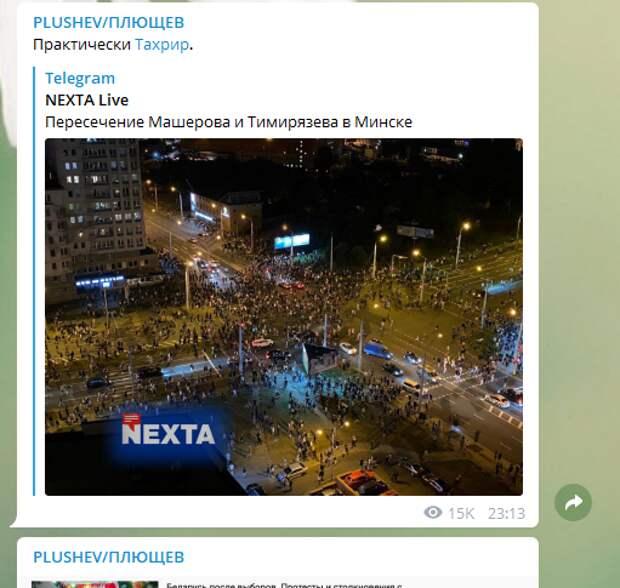 Голос Мордора: Почему задыхается белорусский майдан