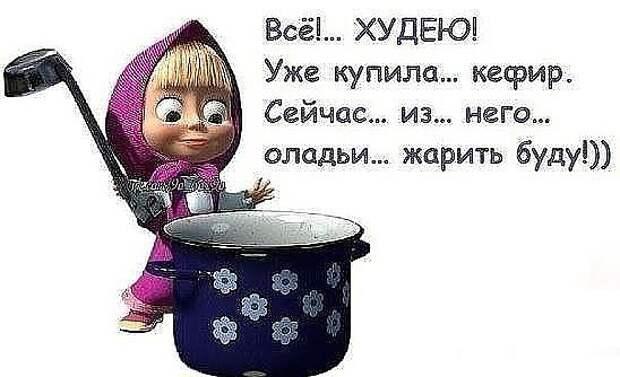 Гаишник тормозит девушку... Улыбнемся))