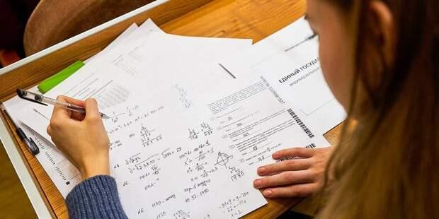 Первые экзамены для выпускников школ прошли в Москве