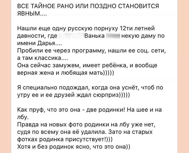 12 диких фактов об основателе «Мужского государства» Владиславе Позднякове