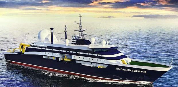 В России начато строительство нового океанографического судна проекта 22011
