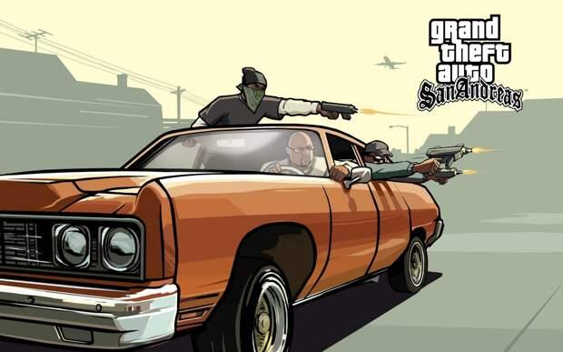 Вспомним GTA San Andreas. Краткий обзор и некоторые секреты игры