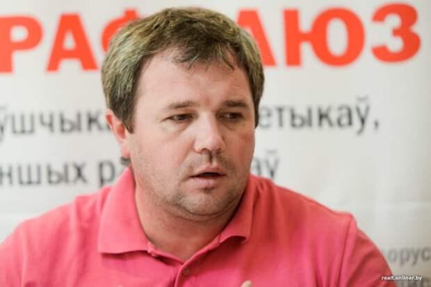 В Белоруссии задержан председатель независимого профсоюза