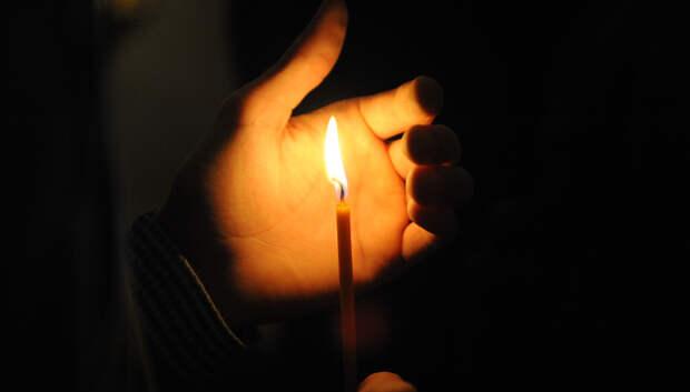 Председатель Мособлдумы почтил память погибших защитников Отечества в День памяти и скорби