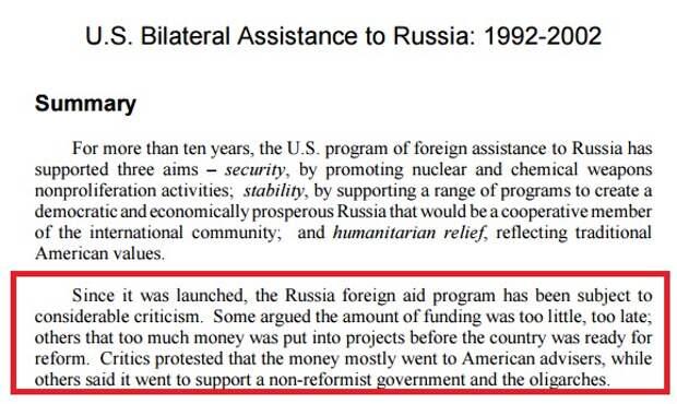 Олигархи на службе Госдепа: документы рассказали, как уничтожалось наследие СССР (часть 1)