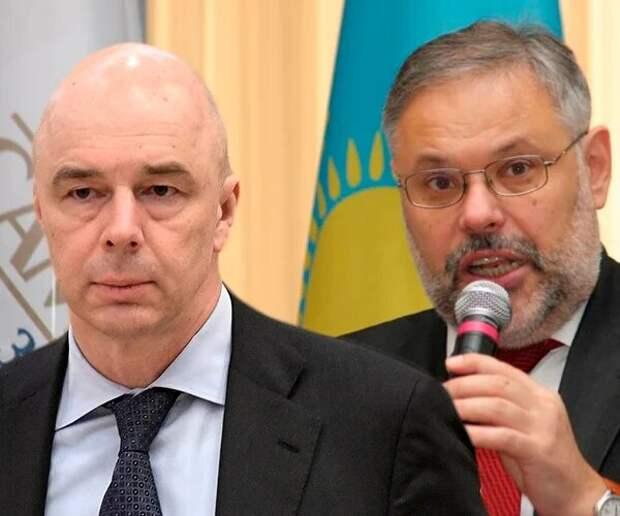 Хазин призвал уволить Силуанова с поста главы Минфина - фото 1