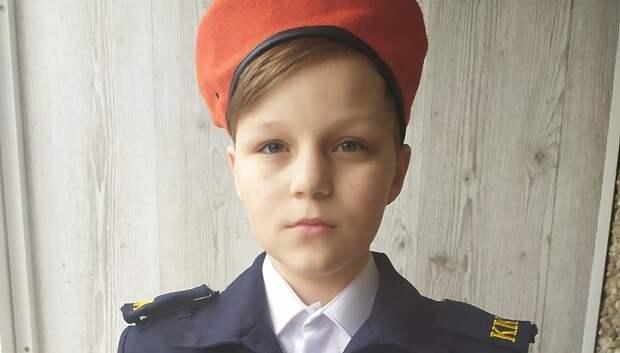 Подольчанин стал лауреатом регионального этапа конкурса «Полицейский дядя Степа»