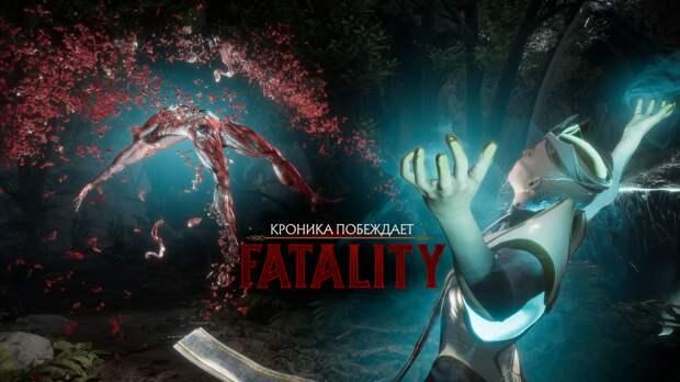 Mortal Kombat 11 — игра про пацифизм и духовный рост 15