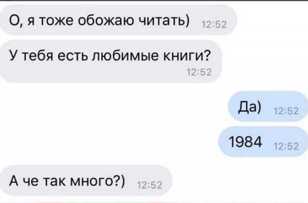 МАРАЗМ КРЕПЧАЛ
