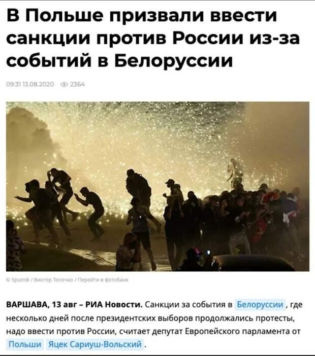 Белоруссия: бойтесь данайцев, дары приносящих