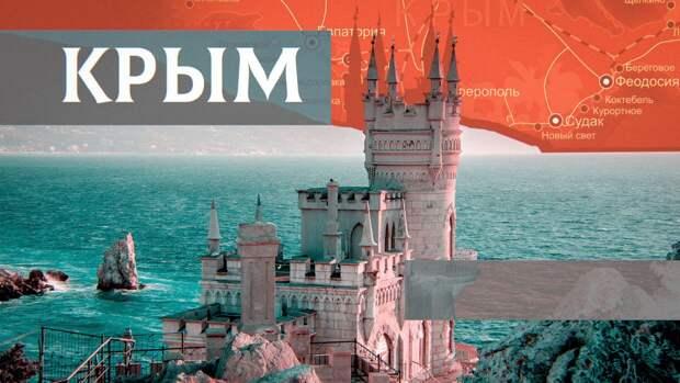 Депутат Госдумы заявил, что слова Зеленского о Крыме вернутся бумерангом