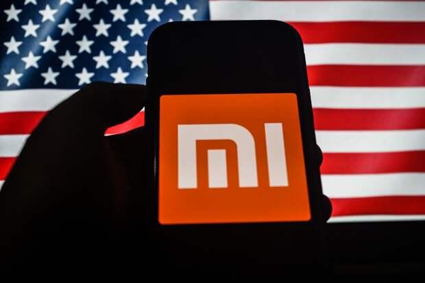 Суд США исключил Xiaomi из«черного списка» китайских компаний