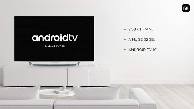 75 дюймов, 4К, 120 Гц, HDMI 2.1 и Android TV 10 за 1590 долларов. Xiaomi представила «театр будущего»