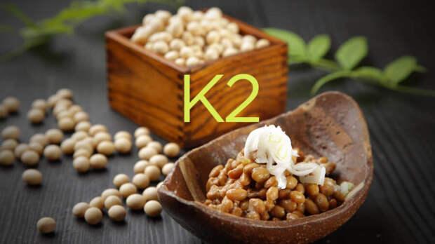 vitamin-k2-natto-1200x675