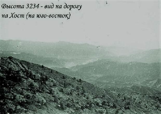 Начало боя. Первая атака. 9-я рота, СССР, афганистан, день в истории