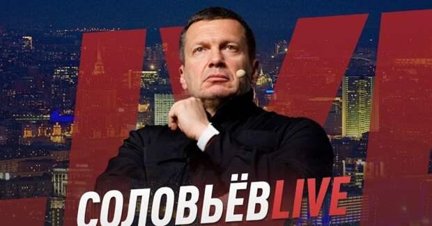 Госдума одобрила ответные санкции за цензуру в интернете