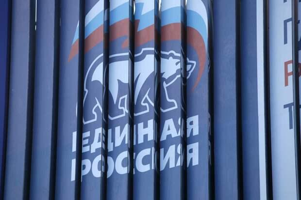 """""""Ведомости"""" узнали о провальной попытке Медведева объяснить пенсионную реформу"""