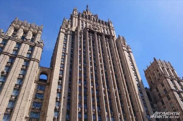 МИД РФ отреагировал на высылку из Словакии троих российских дипломатов