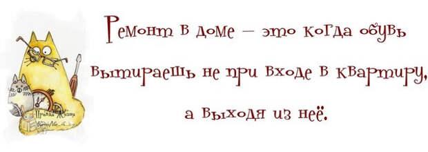 1377658470_frazochki-2 (604x215, 85Kb)