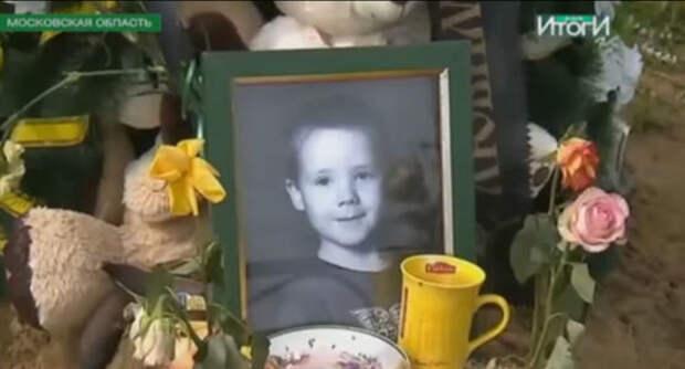 В крови сбитого мальчика было 2,7 промилле алкоголя - повторная экспертиза