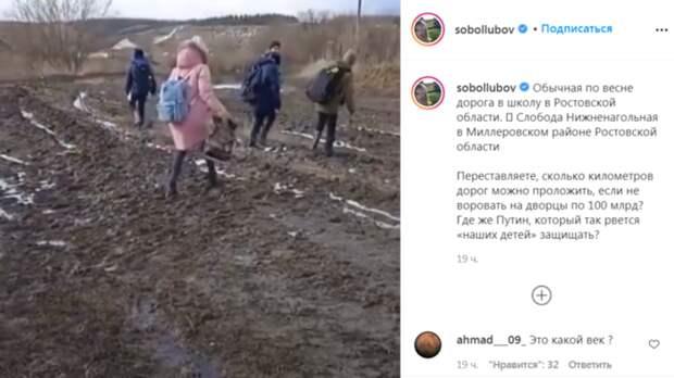 Прокуратура проверит информацию оботсутствии дороги ушколы вМиллеровском районе