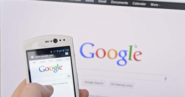 Google позволит автоматически закупать рекламу по миссиям