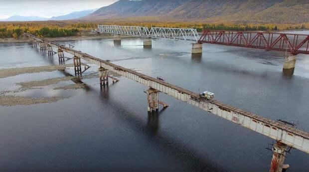 Угрюм-река,  угрюм-мост и фантастически красивая природа