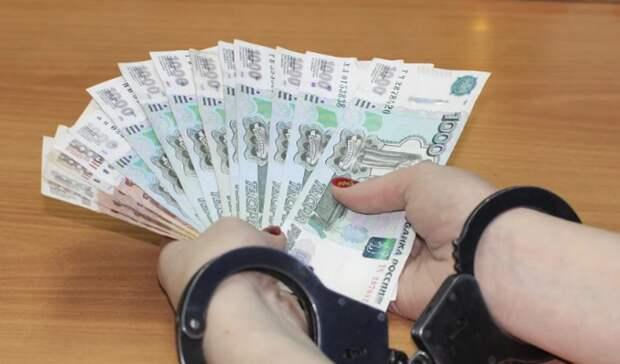 Бывшего следователя полиции вСеверной Осетии обвиняют вовзяточничестве